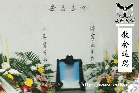 雨花台区排名第一的殡葬公司安神殡仪®上门服务