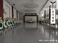 南京市殡葬用品大全殡葬一条龙